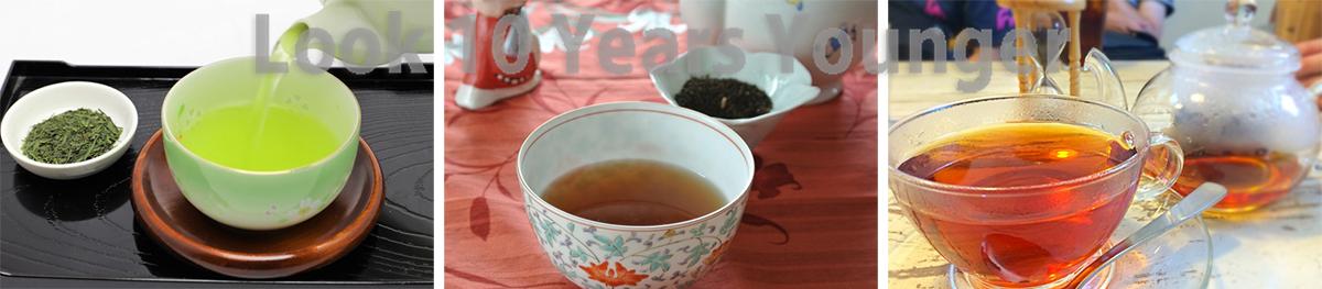 緑茶、烏龍茶、紅茶