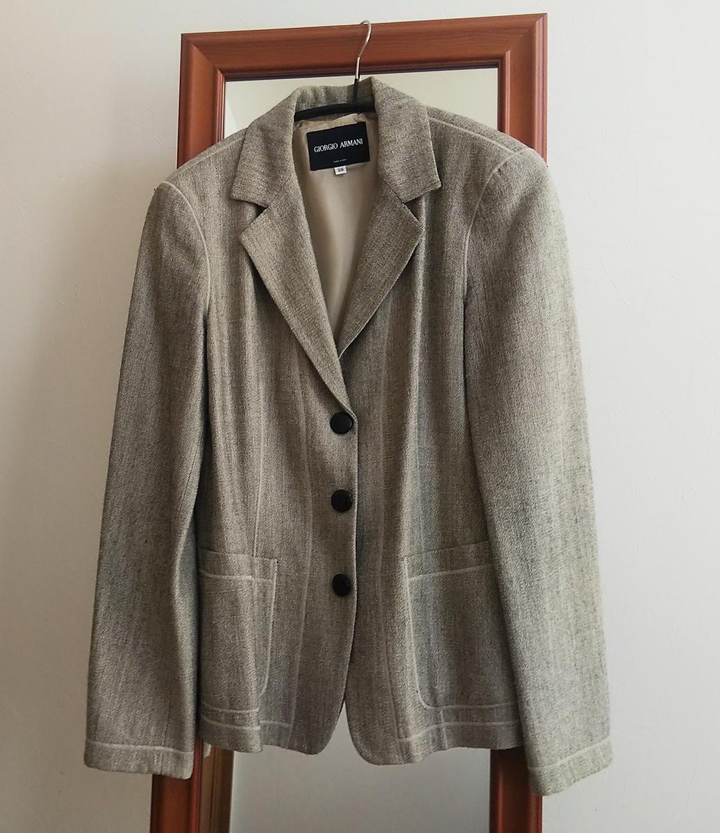 アルマーニのジャケット