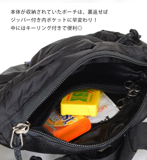ライトウェイト・トラベル・ミニ・ヒップ・パック