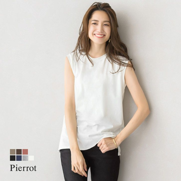 Pierrot ノースリーブカットソー MD2
