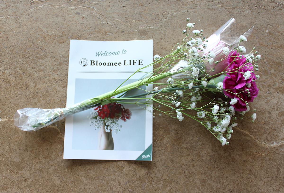 500円の花束