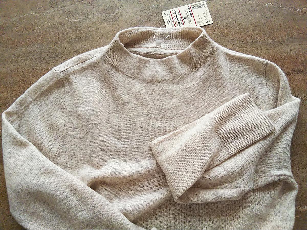 ヤク混ウールモックネックセーター(オートミール)