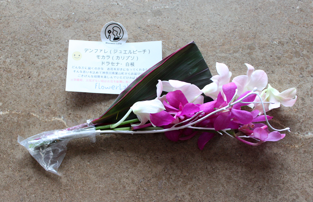 2回目の500円ブーケ