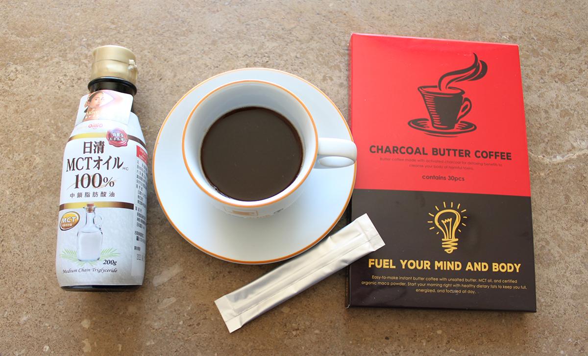バターコーヒー+ MCTオイル