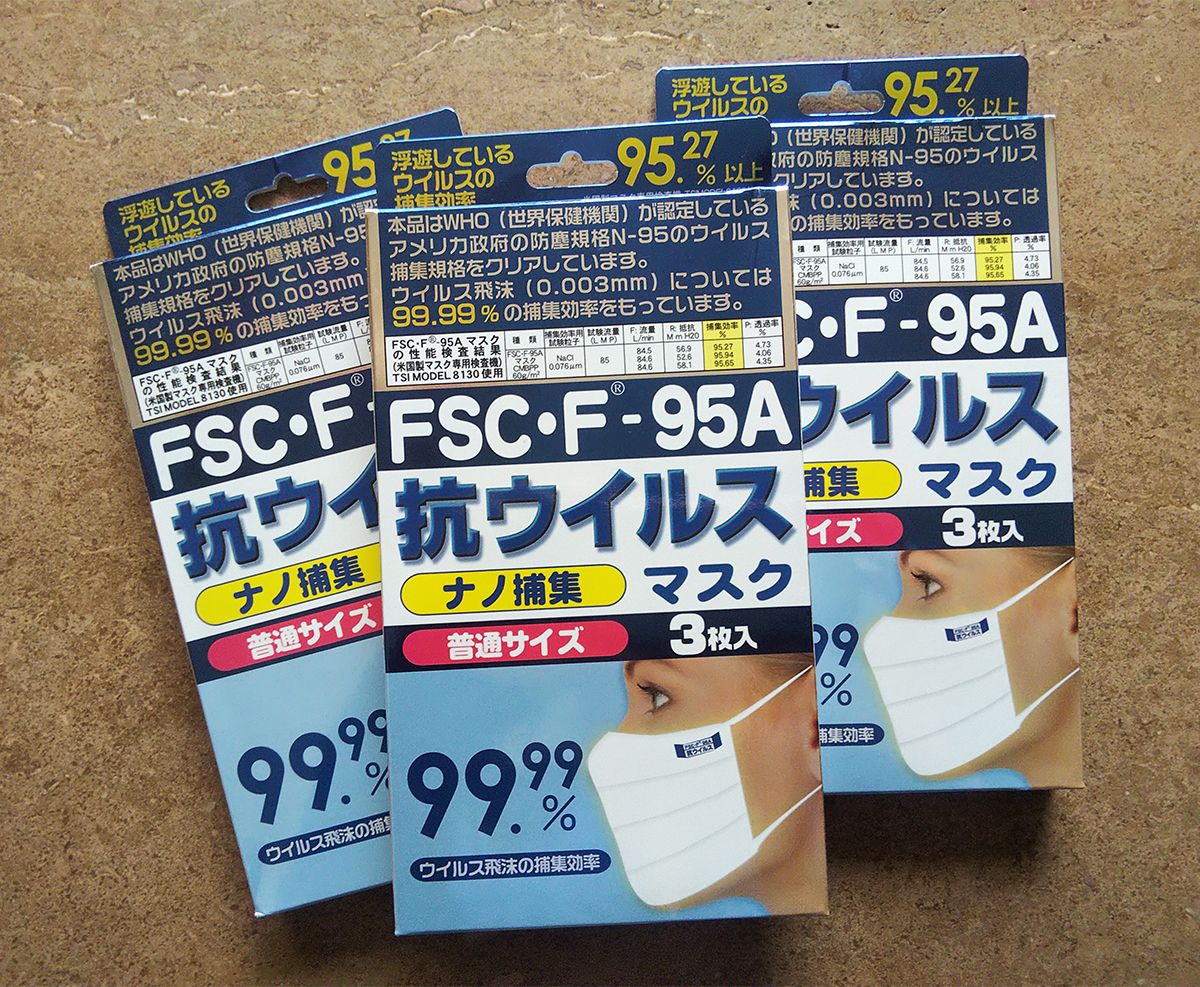 FSC・F-95A