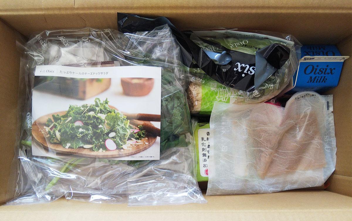 おいしく食べて北海道を応援セットの宅配便