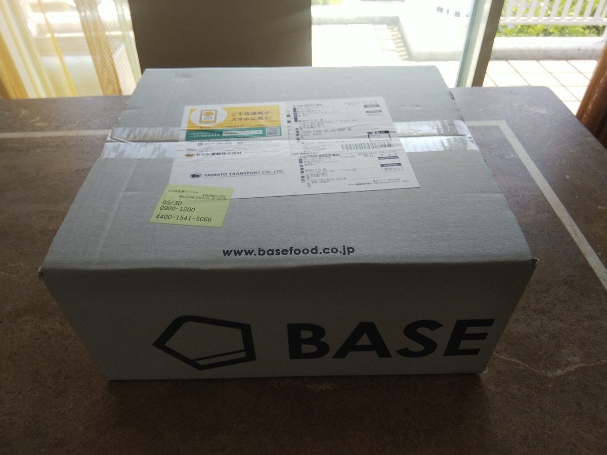 BASE FOODのボックス