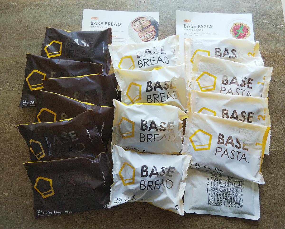 BASE FOODスターターセットの全アイテム