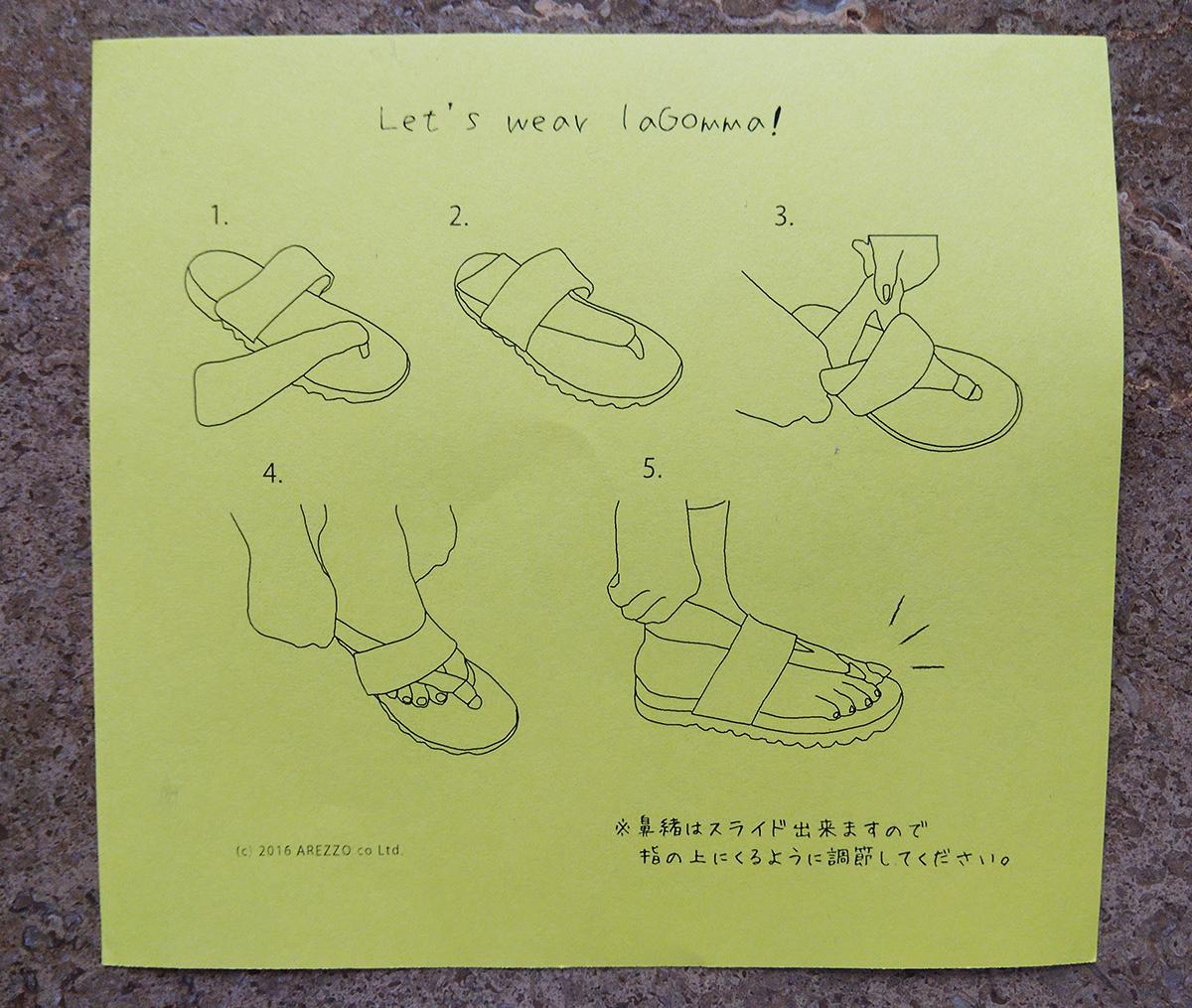 サンダルの履き方