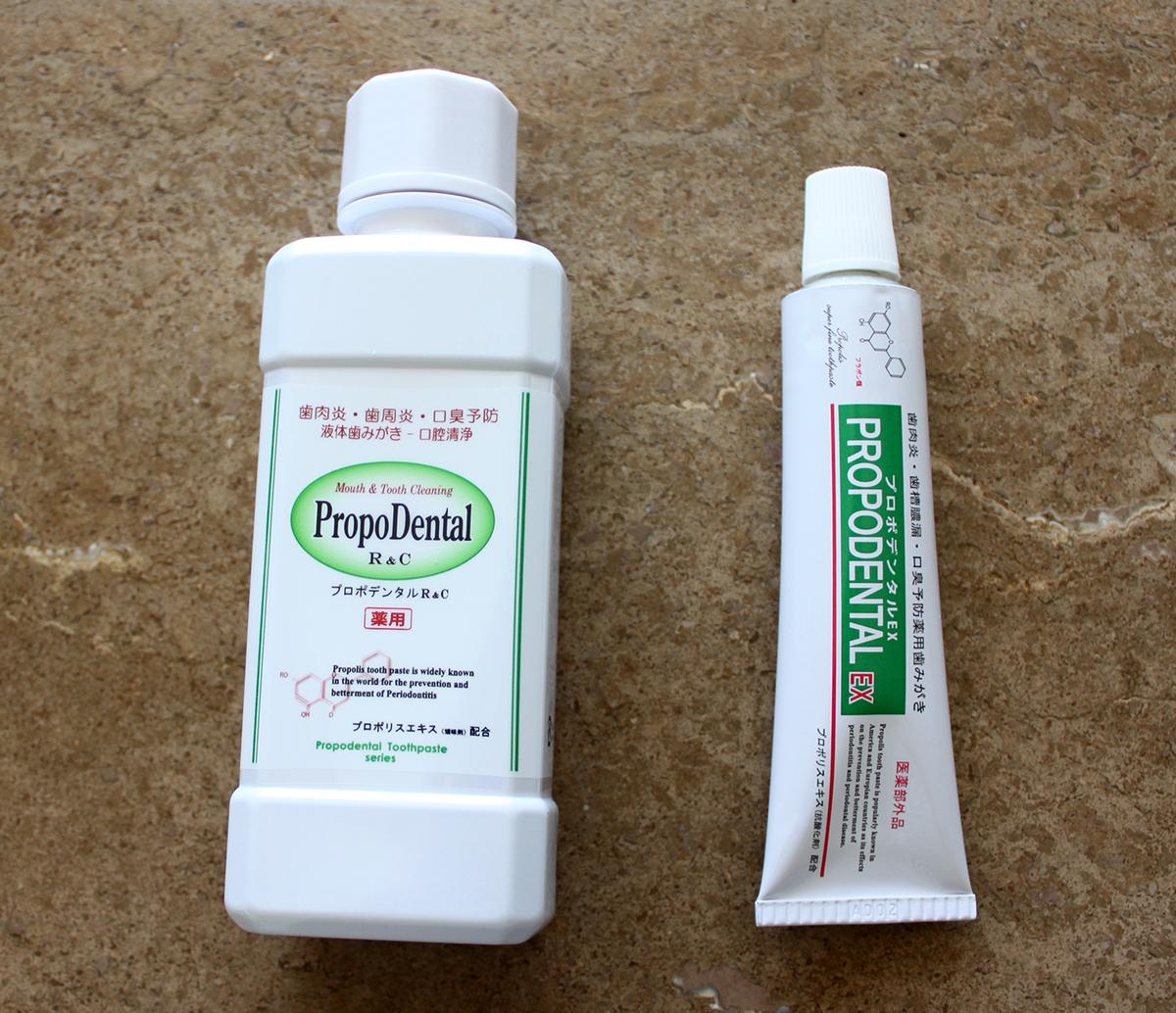 プロポデンタルR&CとプロポデンタルEX