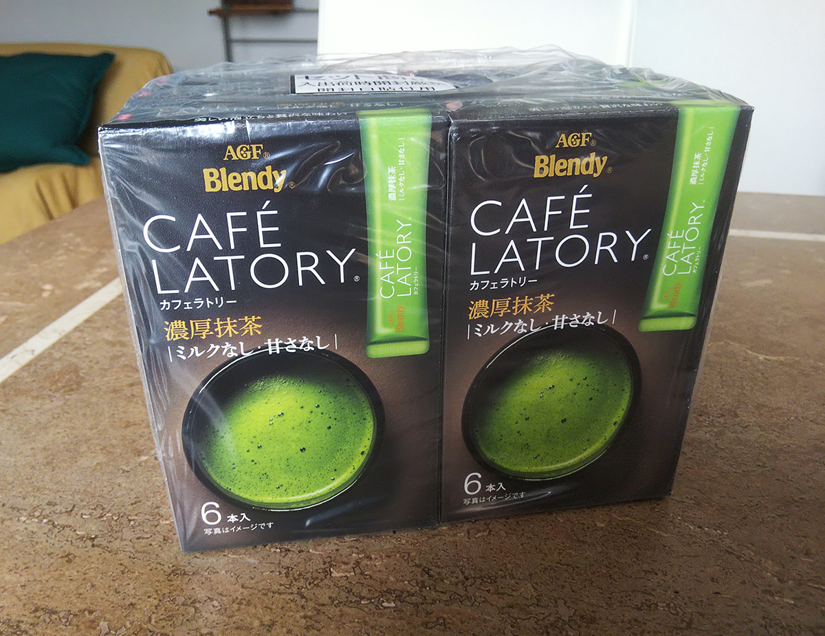 AGF ブレンディ カフェラトリー スティック 濃厚抹茶