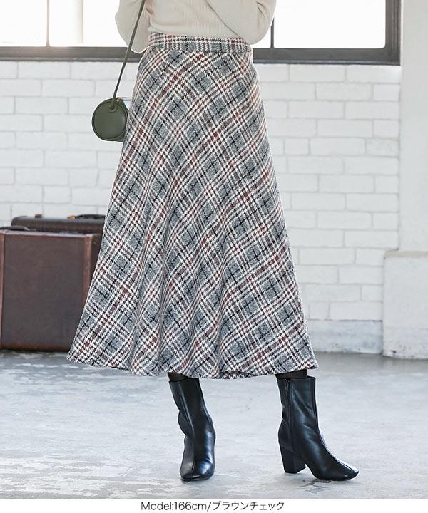 チェックジャガードロングスカート