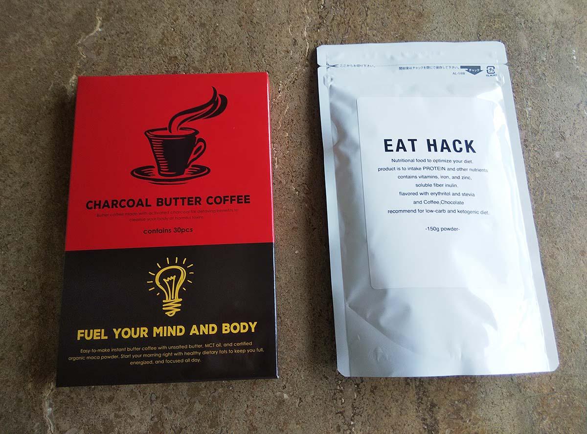 チャコールバターコーヒーとEAT HACK(イートハック)