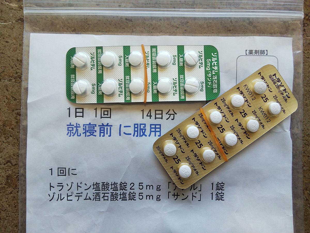 抗うつ薬と睡眠導入剤