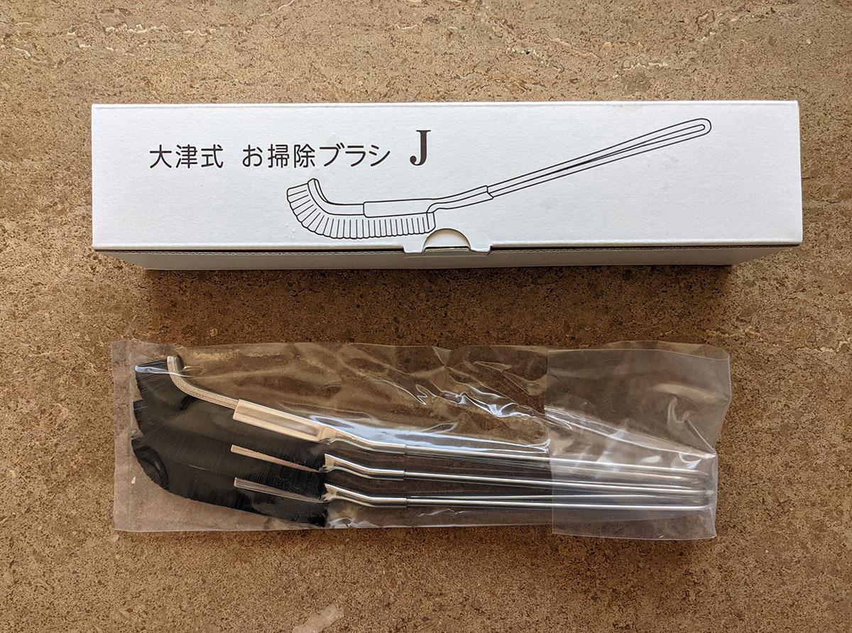 大津式お掃除ブラシJ 3本セット