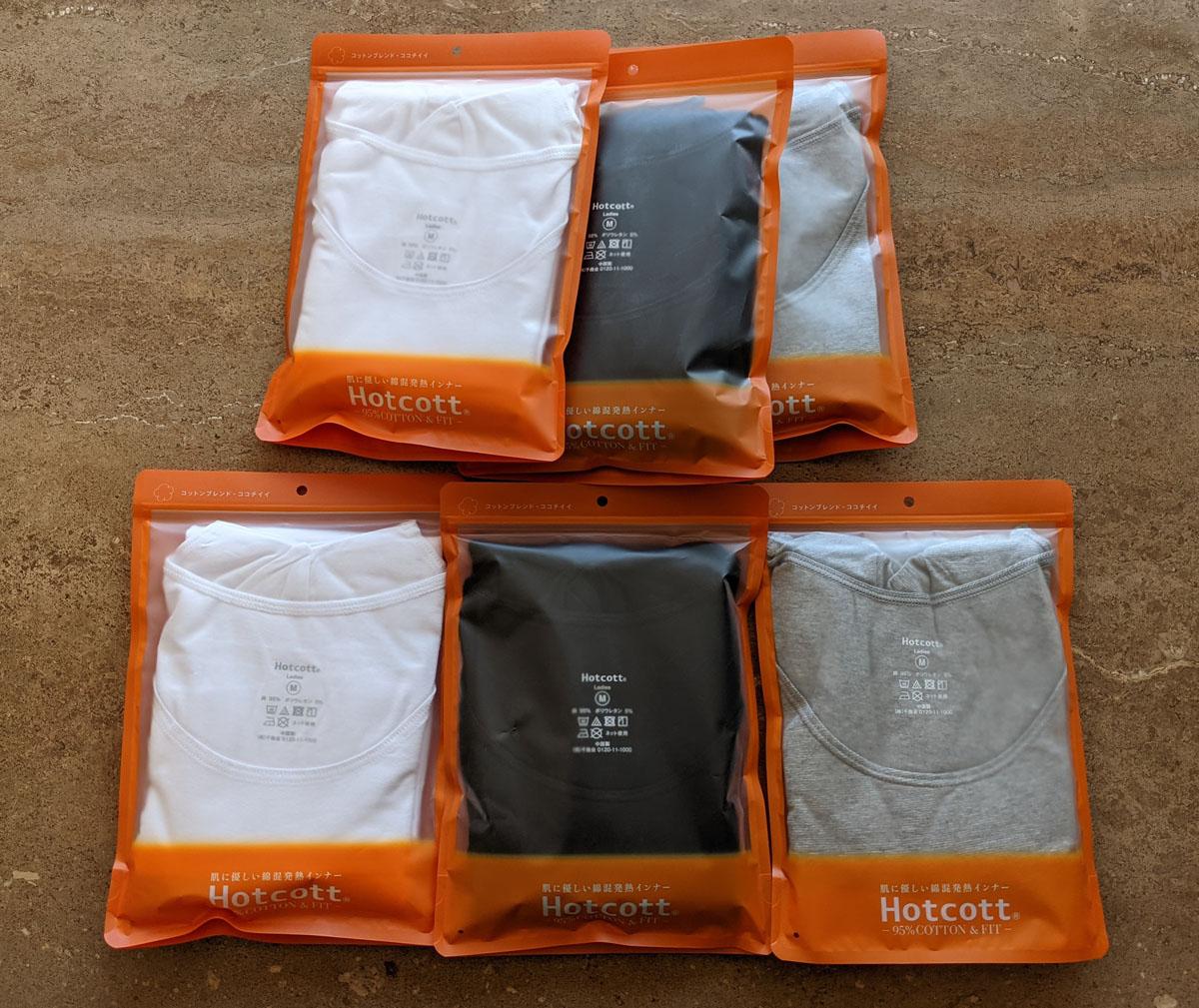 綿混長袖レディース