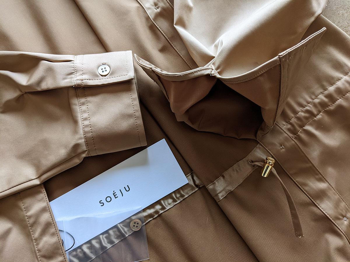 袖のデザイン