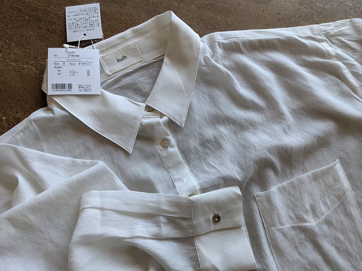 シアーバイカラーシャツの襟とカフス