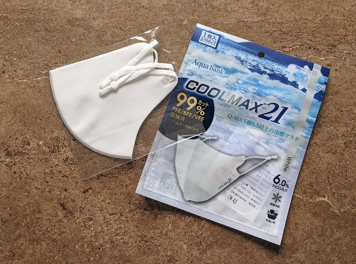 接触冷感マスク COOLMAX21(クールマックス)