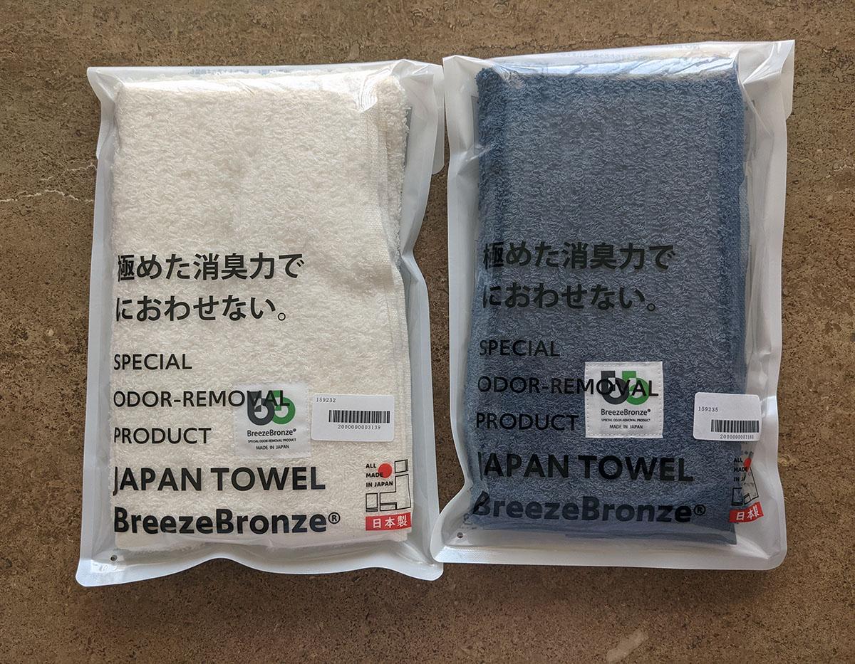Breeze Bronzeのパッケージ