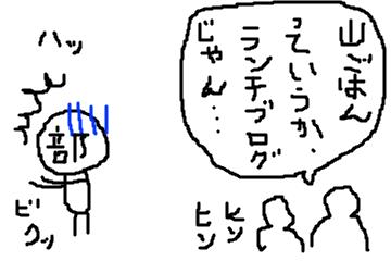 f:id:otonajoshi:20160617104944p:plain