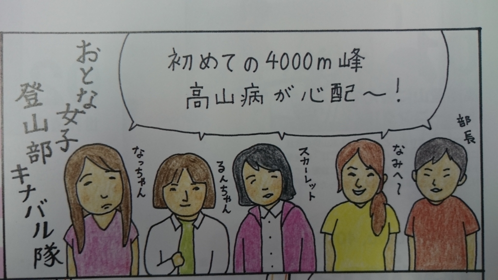 f:id:otonajoshi:20160617114600j:plain