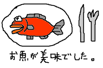 f:id:otonajoshi:20160623110559p:plain