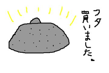 f:id:otonajoshi:20160715142341p:plain
