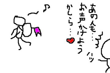 f:id:otonajoshi:20160729175406p:plain