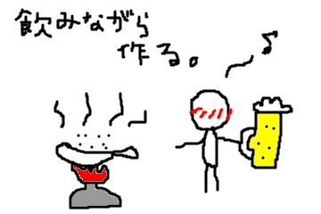 f:id:otonajoshi:20160816150022p:plain