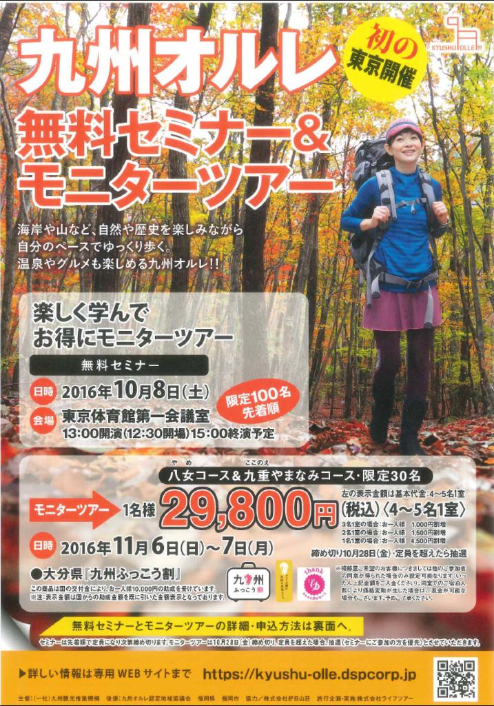 f:id:otonajoshi:20160910103319p:plain
