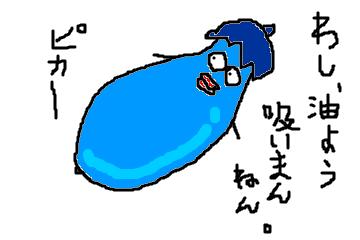 f:id:otonajoshi:20161026132719p:plain