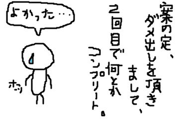 f:id:otonajoshi:20161226160047p:plain
