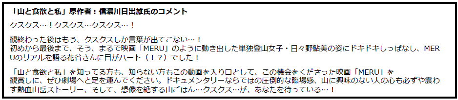 f:id:otonajoshi:20170117160319p:plain