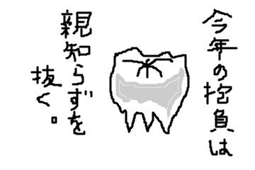 f:id:otonajoshi:20170204110452p:plain