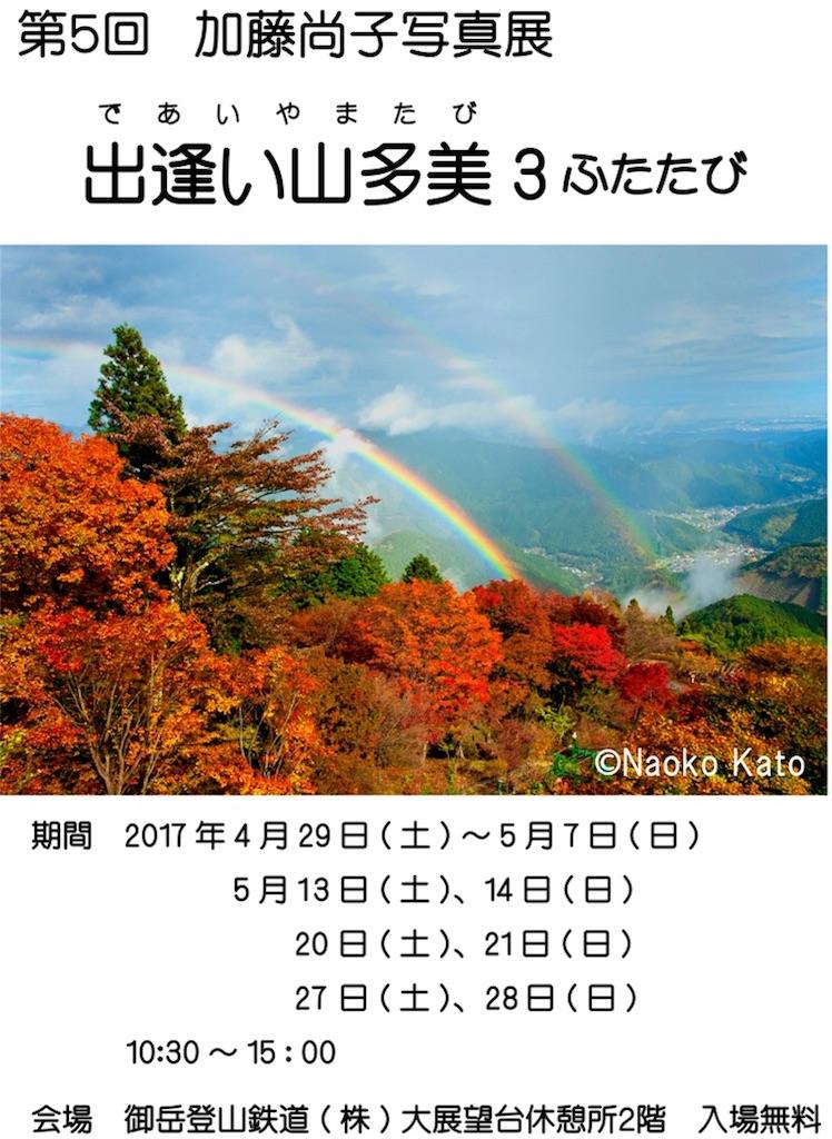 f:id:otonajoshi:20170415155801j:image