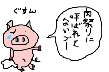 f:id:otonajoshi:20170418132533p:plain