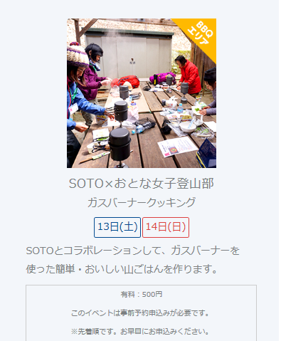 f:id:otonajoshi:20170501190649p:plain