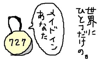 f:id:otonajoshi:20170503111106p:plain