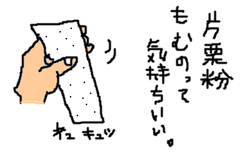 f:id:otonajoshi:20170522101550p:plain