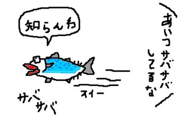 f:id:otonajoshi:20170522114343p:plain