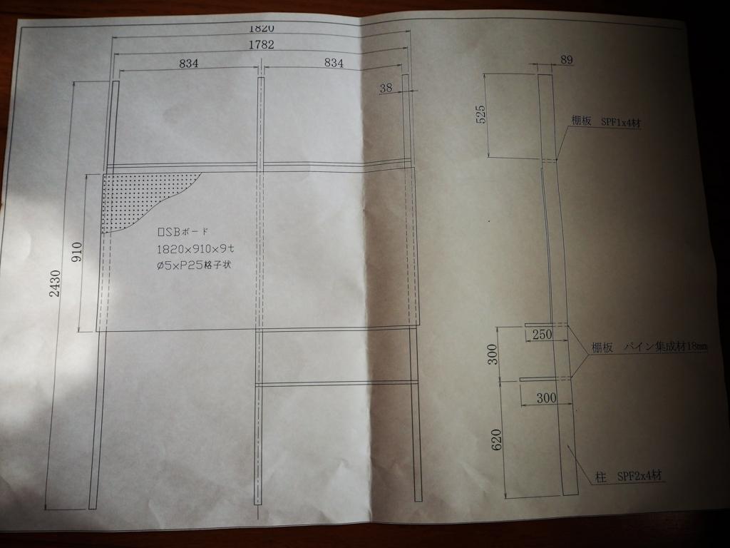 f:id:otonajoshi:20170531074220j:plain