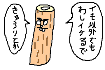 f:id:otonajoshi:20170608162807p:plain