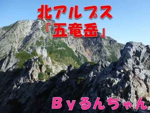 f:id:otonajoshi:20170622191043j:plain