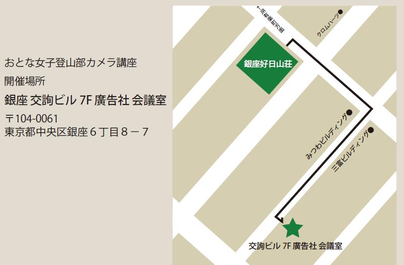 f:id:otonajoshi:20170622195120p:plain