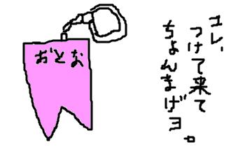 f:id:otonajoshi:20170714141246p:plain