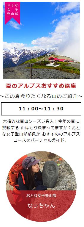 f:id:otonajoshi:20170802102236p:plain