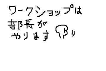 f:id:otonajoshi:20170802102905p:plain
