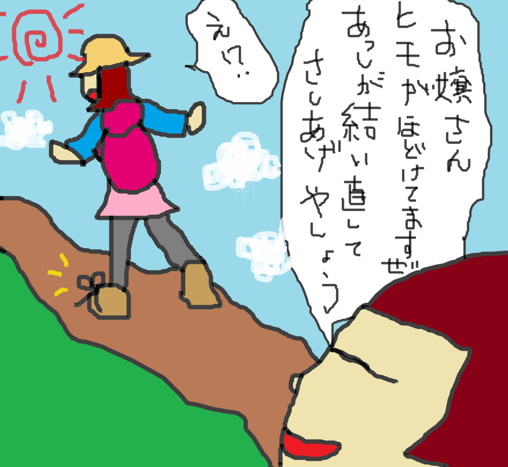 f:id:otonajoshi:20170809000503p:plain