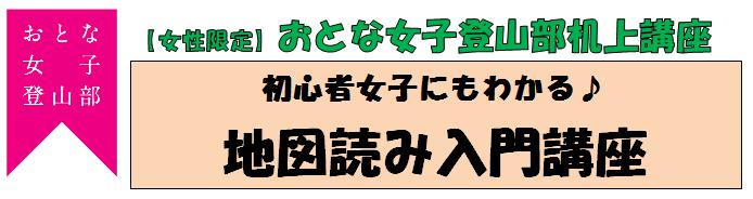 f:id:otonajoshi:20170901153216p:plain